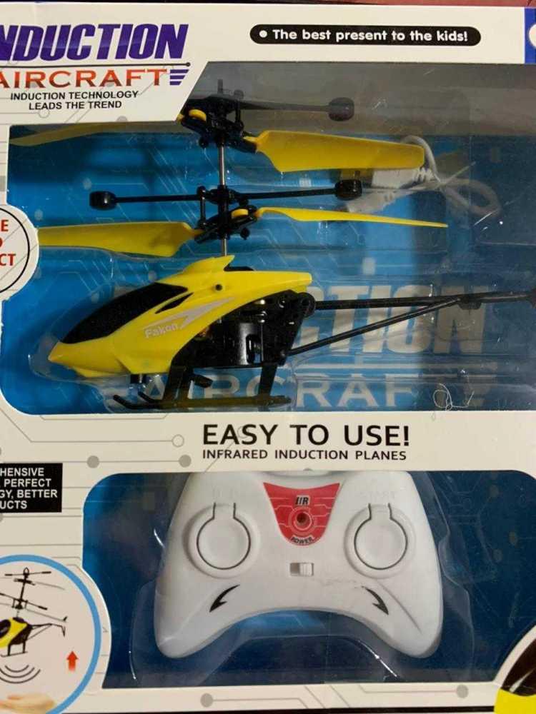 طياره هليكوبتر 002