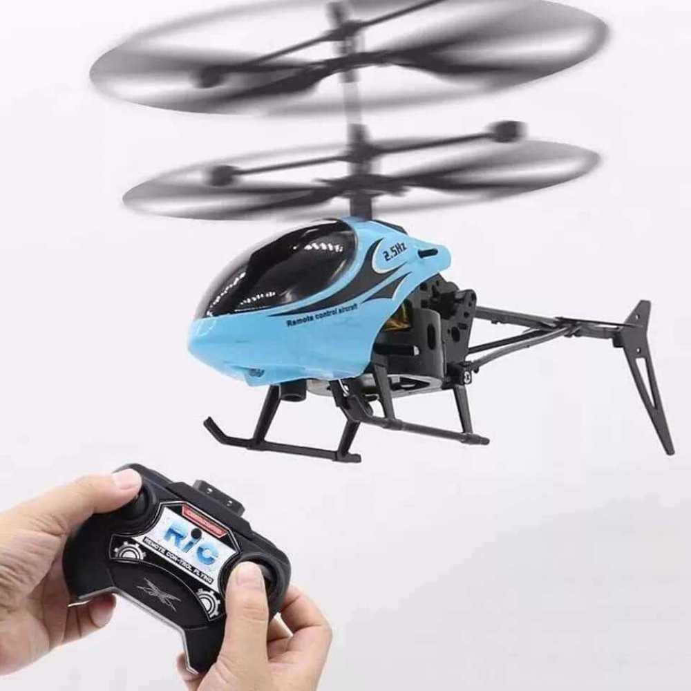 طياره هليكوبتر كود 001
